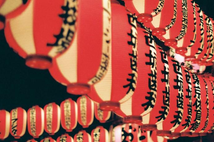 OLYMPUS OM-2 ZUIKO 50mm F1.4 Tokyo / Sendagaya / Hatonomori Hachiman Shrine