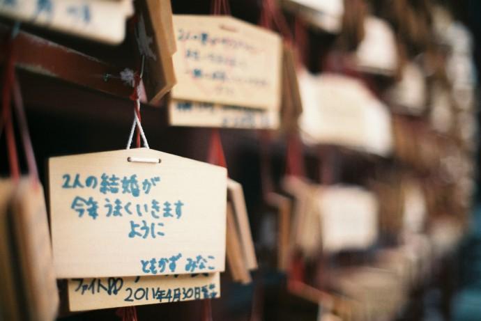 OLYMPUS OM-2 ZUIKO 50mm F1.4 Kanagawa / Kamakura / Tsurugaoka Shrine