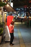 Fujifilm X-Pro1 + MS-OPTICAL-R&D SONNETAR 50mm F1.1 MC Tenma , Osaka - 2014/01/31