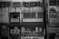 LEICA M9-P + Leitz Summaron 3.5cm f3.5 Omori , Tokyo – 2014/03/08