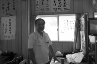 LEICA M9-P + Leitz Summaron 3.5cm f3.5 Motobu , Okinawa - 2014/06/26