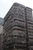 SONY RX100M3(ZEISS Vario-SonnarT* 24-70mm F1.8-2.8) Mong Kok , Hong Kong – 2015/3/20