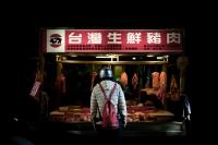 LEICA M(Typ262) + VOIGTLANDER NOKTON 35mm f1.2 Aspherical II Sanxia Old Street , Taiwan – 2016/11/05