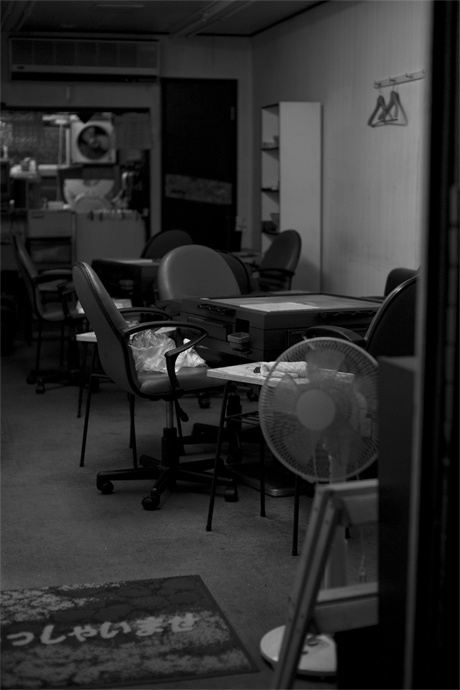 LEICA M9-P + VOIGTLANDER NOKTON vintage line 50mm f1.5 Aspherical VM Momodani , Osaka – 2015/05/29